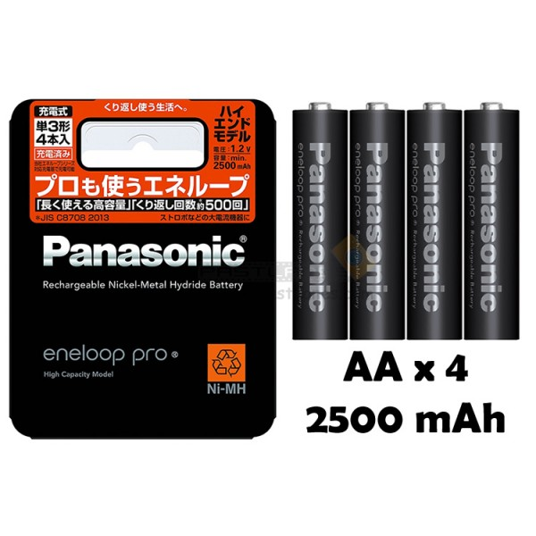 Panasonic Eneloop Pro AA Rechargeable Batteries [4pcs]