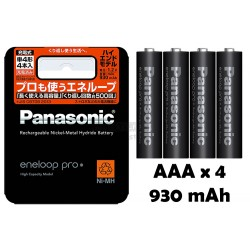 Panasonic Eneloop Pro AAA Rechargeable Batteries [4pcs]