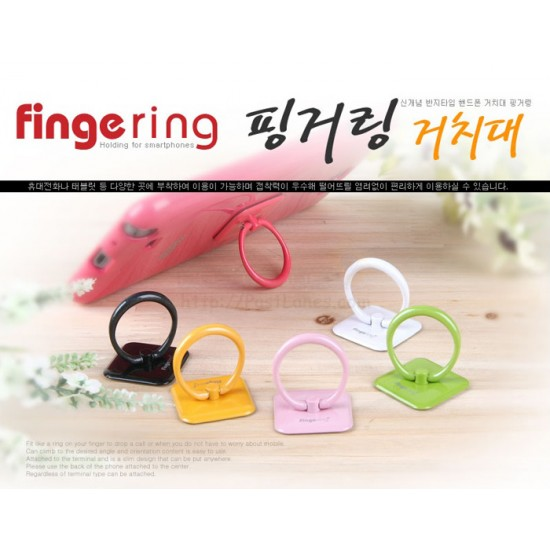 Fingering Mobile Phone Grip Holder Stand