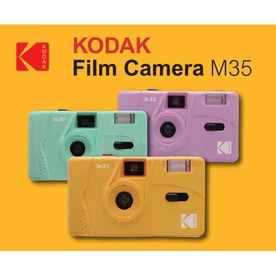Kodak M35 Film Camera + FREE Pouch