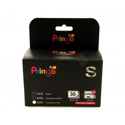 Hiti Pringo P231 Transparent Photo Paper And Ink Ribbon (Silver 30 Sheets)