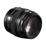 Yongnuo YN 100mm f/2 Lens For Canon EF Mount